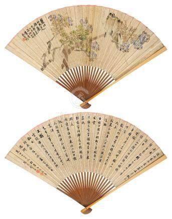 徐桢 徐世泽 1899年作 花鸟 行书 成扇 水墨洒金纸本、设色洒金纸本