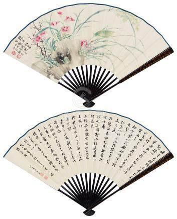 陆抑非 王季烈 花鸟 行书 成扇 设色纸本、水墨纸本