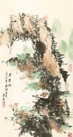 王麥稈  山水       設色紙本 立軸