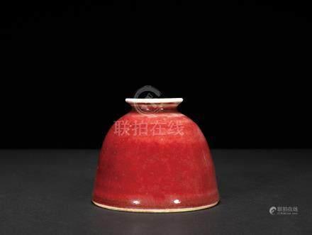 清中期 郎紅釉馬蹄水盂