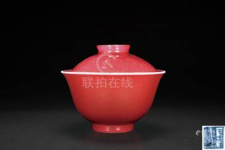 清中期 胭脂紅釉蓋碗