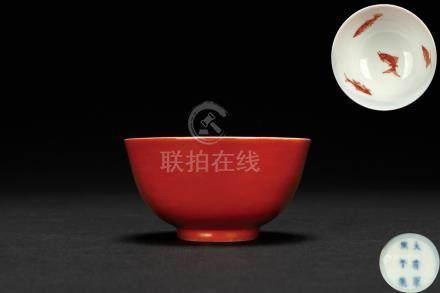 清康熙 外礬紅內魚紋小杯