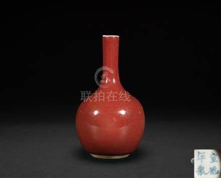 清早期 宣德款紅釉小天球瓶