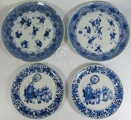 Four Nineteenth Century Chinese Blue and White Porcelain Plates, 25.5/20 cm