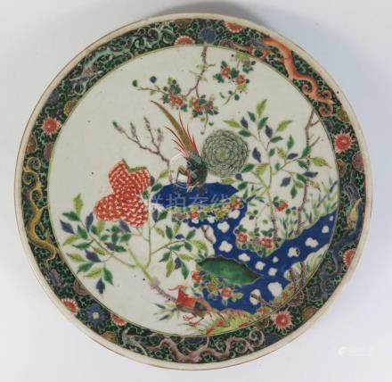 An Eighteenth Century Chinese Famille Verte Shallow Dish decorated with pheasant and foliage, c.