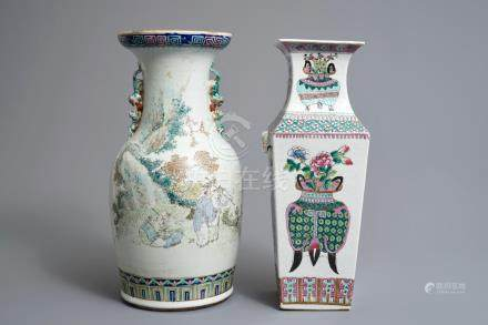 Two Chinese famille rose and qianjiang cai vases, 19th C.