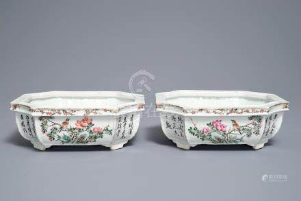 A pair of Chinese qianjiang cai jardinières, 19/20th C.