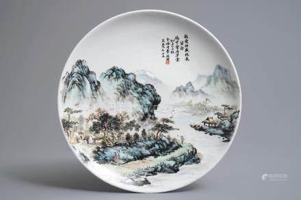 A Chinese qianjiang cai dish inscribed Wang Ye Ting, 20th C.