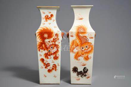 Two square Chinese qianjiang cai vases with buddhist lions and ladies, 19/20th C.