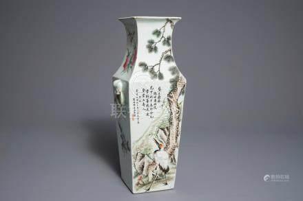 A square Chinese qianjiang cai vase, early 20th C., Jiangxi Porcelain Company mark