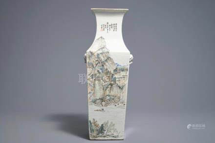 A square Chinese qianjiang cai landscape vase, Wang Youtang, early 20th C.