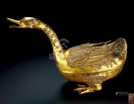 明早期铜鎏金宝鸭熏炉