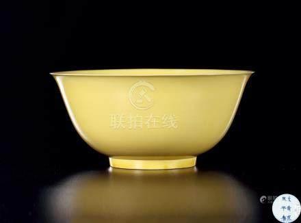 清康熙黄釉碗