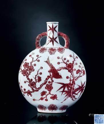 清乾隆釉里红喜上梅梢纹如意耳抱月瓶