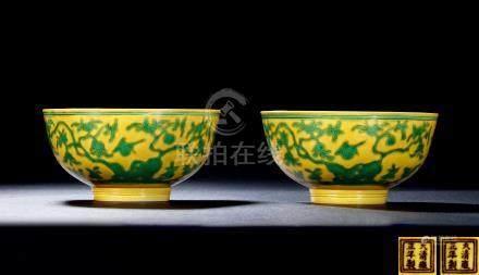 清雍正黄地绿彩桃果纹碗一对