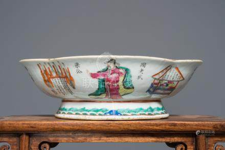 A Chinese famille rose 'Wu Shuang Pu bowl, 19th C.