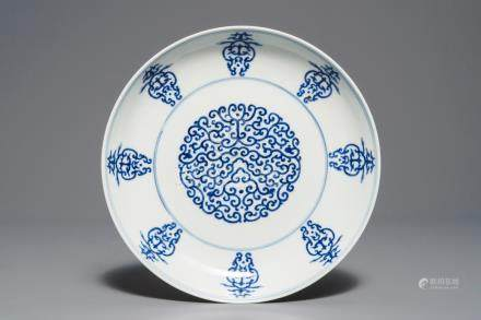 A Chinese blue and white 'shou' plate, Tongzhi mark, 19/20th C.