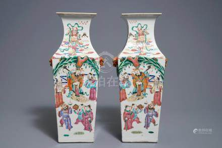 A pair of square Chinese famille rose vases, 19th C.