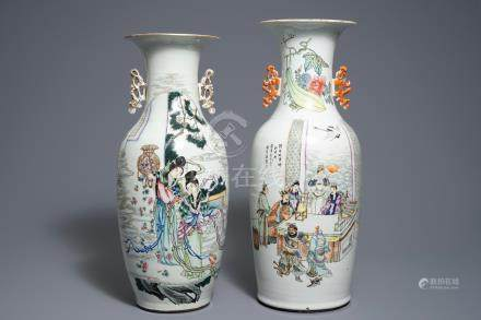 Two Chinese famille rose double design vases, 19/20th C.