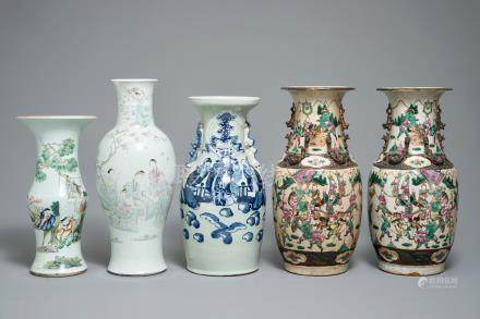 Five Chinese famille rose and blue and white vases, 19/20th C.