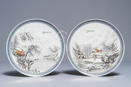 A pair of Chinese polychrome winter landscape dishes, Republic, 20th C.