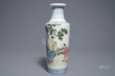 A Chinese famille rose vase with a sage and his servant, Qianlong mark, Republic, 20th C.