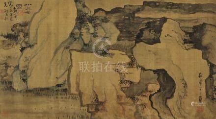 小五岳圖(雍正甲寅(1734年)作)