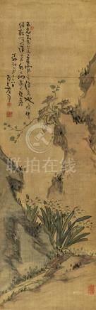 靈芝水仙圖(丁卯(1728年)作)
