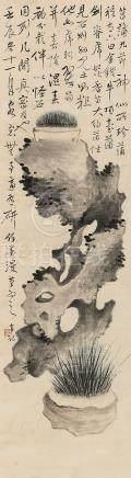 清供(壬辰(1892年)作)