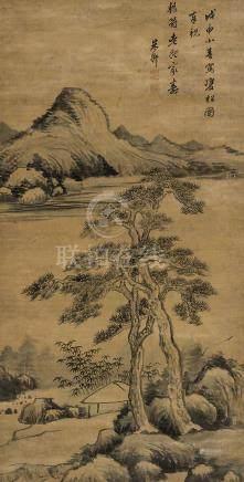 雙松圖(戊申(1668年)作)