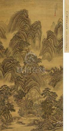 溪山行旅(庚午(1690年)作)