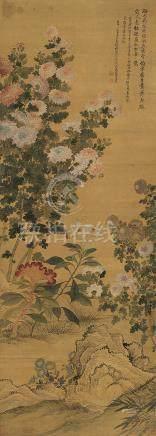 叢華圖(庚申(1680年)作)