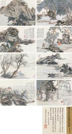 臨錢杜山水册(丙寅(1926年)作)