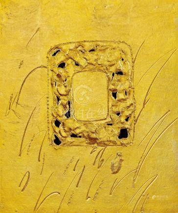位相繪畫:四角環G8-34(一九八八年作)
