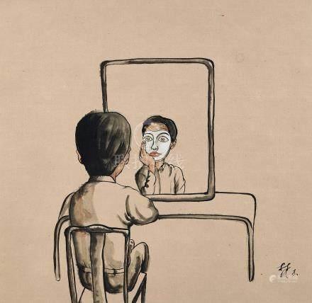 鏡中的我(一九九〇年作)