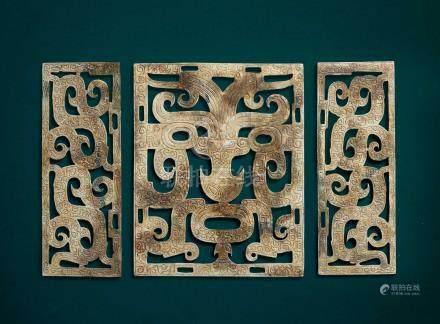 玉滿沁鏤雕龍紋佩飾一組(戰國)