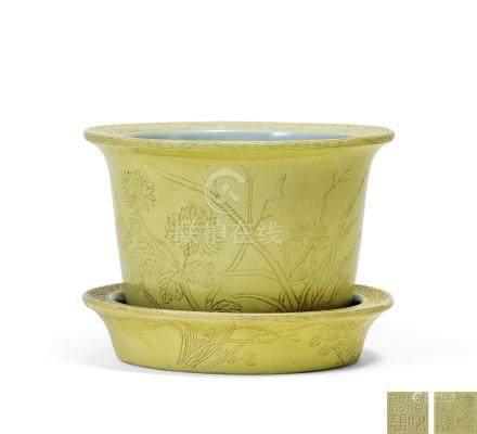 黃釉暗刻蘭菊花卉紋花盆連盆托(清光緒)