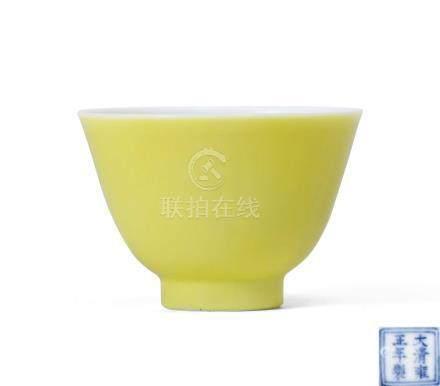 檸檬黃釉杯(清雍正)