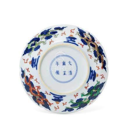 五彩龍紋花口盤(清雍正)