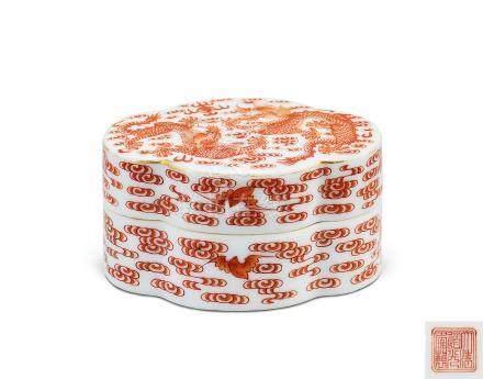 礬紅雲龍紋蓋盒(清道光)