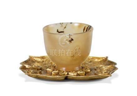 金如意盞托連瑪瑙杯(宋/元)