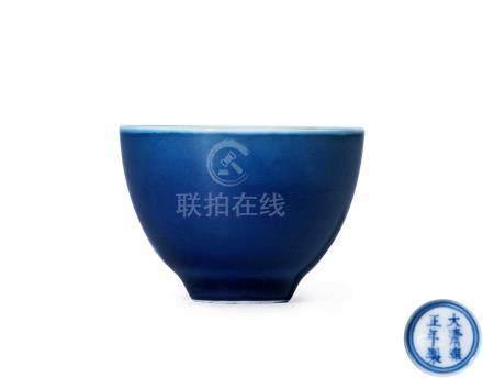 霽藍釉小杯(清雍正)
