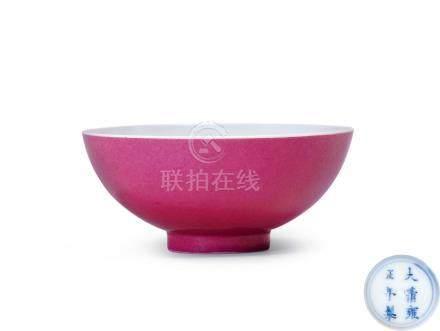 外胭脂紅內粉彩壽桃紋茶圓(清雍正)