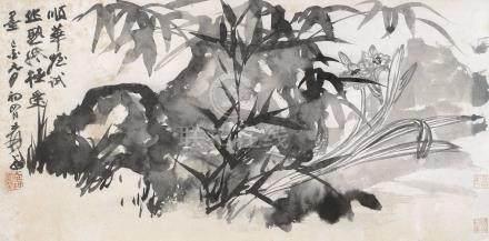 水仙竹石图