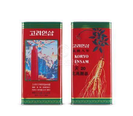 收藏约20年天字20枝北韩高丽参