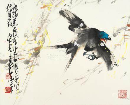 Zhao Shao'ang (1905-1998)  Swallow