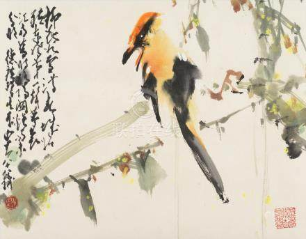 Zhao Shao'ang (1905-1998) Bird on Willow Tree