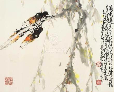 Zhao Shao'ang (1905-1998)  Cicadas