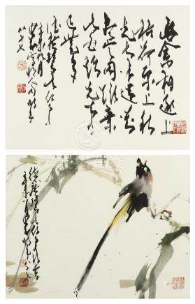 Zhao Shao'ang (1905-1998)  Bird and Calligraphy