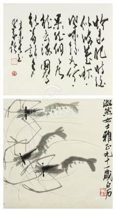 Qi Baishi (1864-1957) and Zhao Shao'ang (1905-1998) Shrimps and Calligraphy